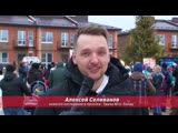 Отзыв Алексея - новосела КП _Удача Юго-Запад