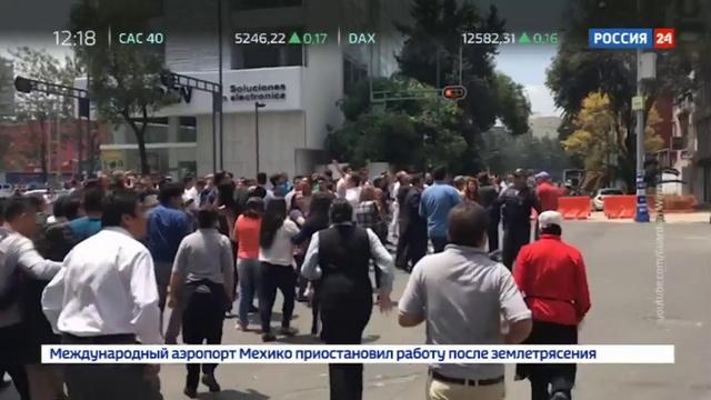Новости на Россия 24 • Момент обрушения зданий в Мексике попал на видео