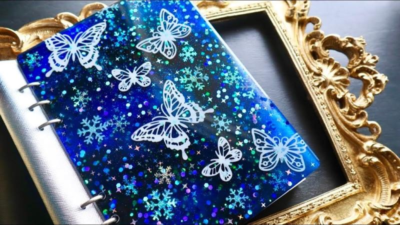 レジン 冬の手帳 雪降る夜空に舞う蝶🦋 100均モールド 折り紙 DIY Snowy Night
