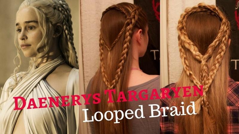 Game of Thrones Inspired Hair - Season 5: Daenerys Targaryen's Loop Braid