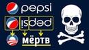 16 Секретов Спрятанных в Известных Логотипах и Торговых Марках