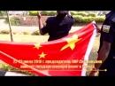 Председатель КНР Си Цзиньпин нанесет государственный визит в Руанду 22 23 июля