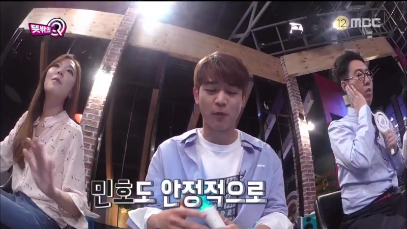 [VIDEO] MBC BTS cut