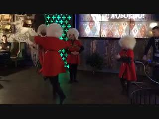 Tash-Tush Dance