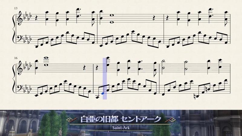 Sen no Kiseki III - Saint-Arkh | Piano Sheet Music