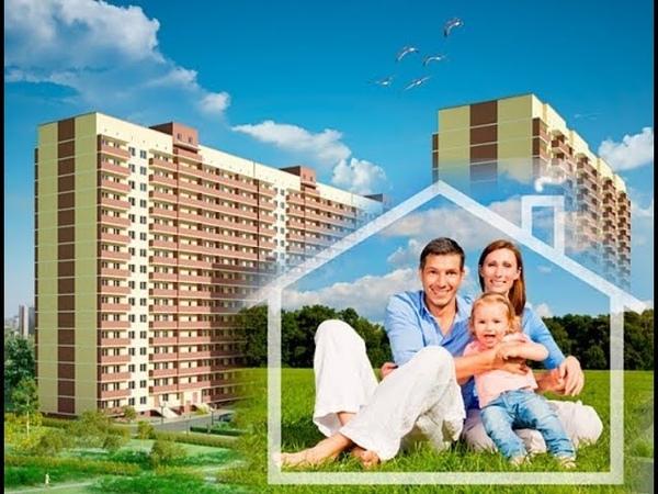 Как купить квартиру за 20% от ее стоимости! Скажи ипотеке НЕТ!