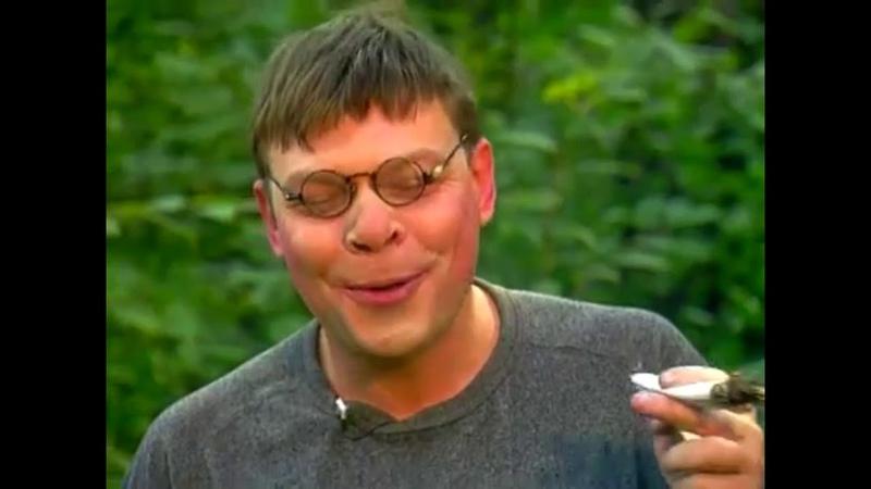 Андрюша Звездунов курит (обдолбанный)