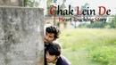 Chak Lein De Heart Touching Story Of Cute Childrens Akshay Kumar New Song 2018