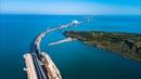 Крымский мост аэросъёмка Тамань порт Кавказ Керчь