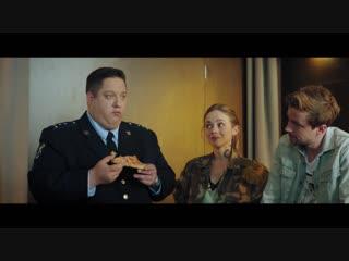 Полицейский с Рублевки: Пицца