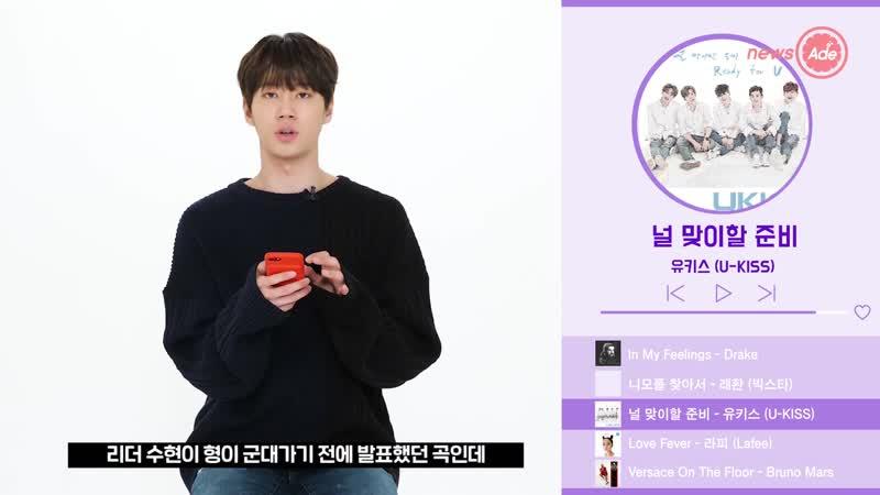이준영이 아끼는 노래 5곡 고심 끝에 공개합니다 플레이리스트 Full HD