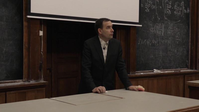 Силаев П. К. - Квантовая теория - Динамическая схема квантовой механики (Лекция 5)