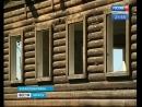 Дом первого декабриста Раевского переедет в Тальцы