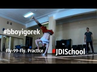 #bboyigorek Флай-свеча-флай #JDISchool Школа брейк-данса