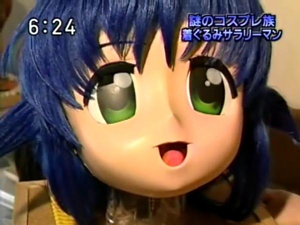 Natsuki Interview: What Is Kigurumi?