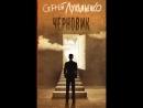 Розыгрыш книги Черновик