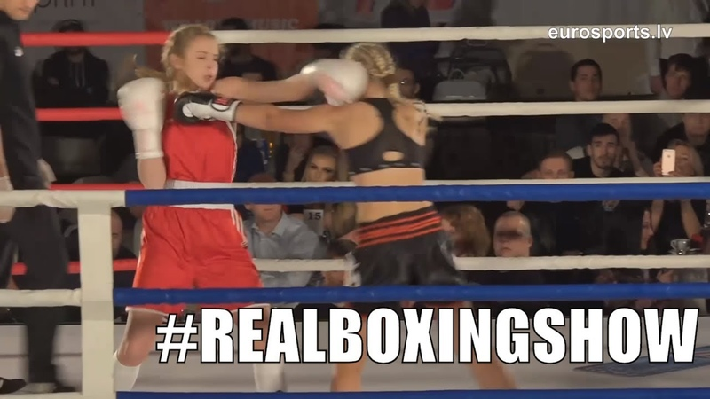 Famale Boxing fight 25.11.2017 SYNOTtip eurosports.lv