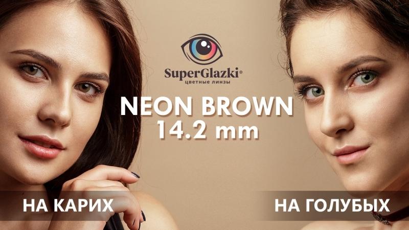 Линзы с эффектом гипноза? 😴 Или завораживающие Neon Brown? Модели SuperGlazki