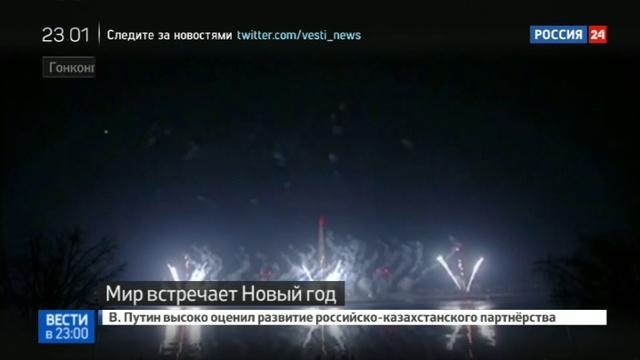 Новости на Россия 24 • Новый год встречают в Объединенных Арабских Эмиратах