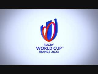 Кубок Мира по регби 2023 во Франции. Логотип