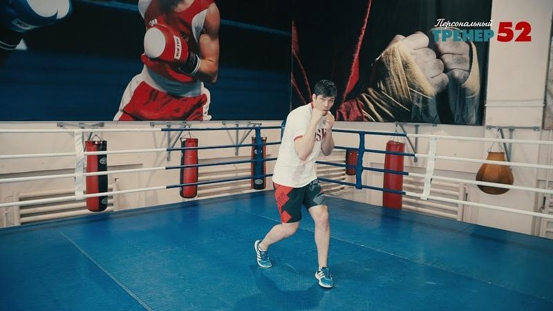 Защита в боксе. Нырки и уклоны