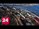 Нижегородские вершины Специальный репортаж Антона Борисова Россия 24