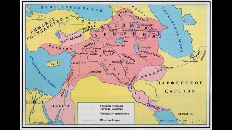 Армяне и евреи друзья или враги