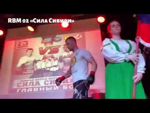 Russian Battle Masters 02: СИЛА СИБИРИ. Highlights