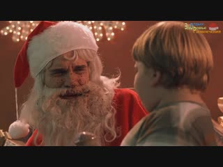 12 потрясающих фильмов на Новый Год и Рождество | 12 amazing movies for New Year and Christmas
