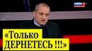 Яков Кедми раскрыл ПРАВДУ украинцам Это будет КОНЕЦ Украины!