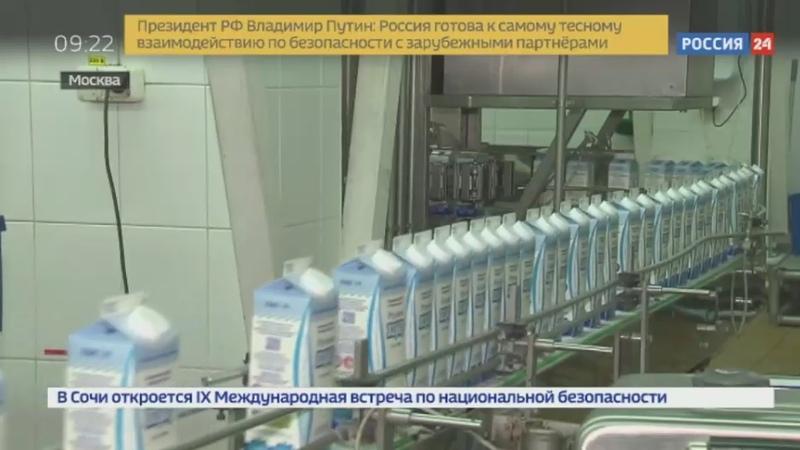 Новости на Россия 24 • В Госдуму внесен законопроект о запрете возврата непроданного товара производителям