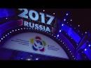 XIX Всемирный фестиваль молодежи и студентов 2017 года