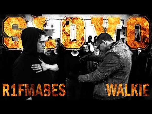 140 BPM FREESTYLE WALKIE vs R1FMABES | ПОСЛЕ SLOVO