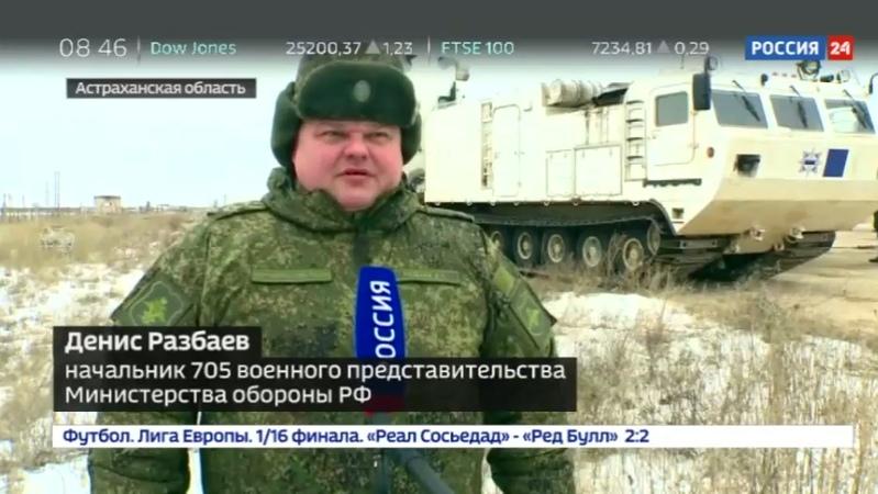 Новости на Россия 24 • Арктический Тор прошел один из главных этапов госиспытаний