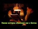 Византийское пение. Псалмы. Пение которое сближает нас с Богом