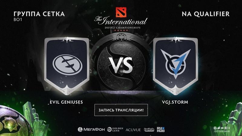Evil Geniuses vs VGJ.Storm, The International NA QL [Jam, Eiritel]