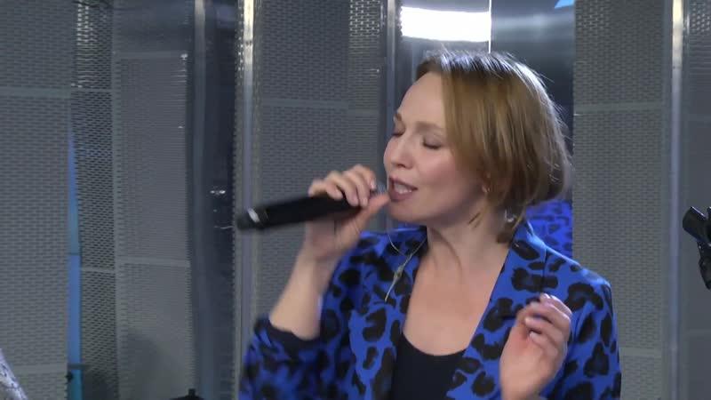Альбина Джанабаева - Хочешь (LIVE Авторадио)