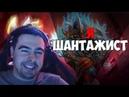 ОХОТНИК НА ЛИНЕ / КАК РАЗВЕСТИ ЛОХА / Лучшее со Stray228 75