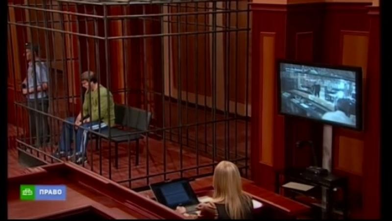 Суд присяжных 28 10 2009