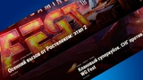 Танковый киберспорт  второй этап на 6 000 000 рублей  World of Tanks  Wot News