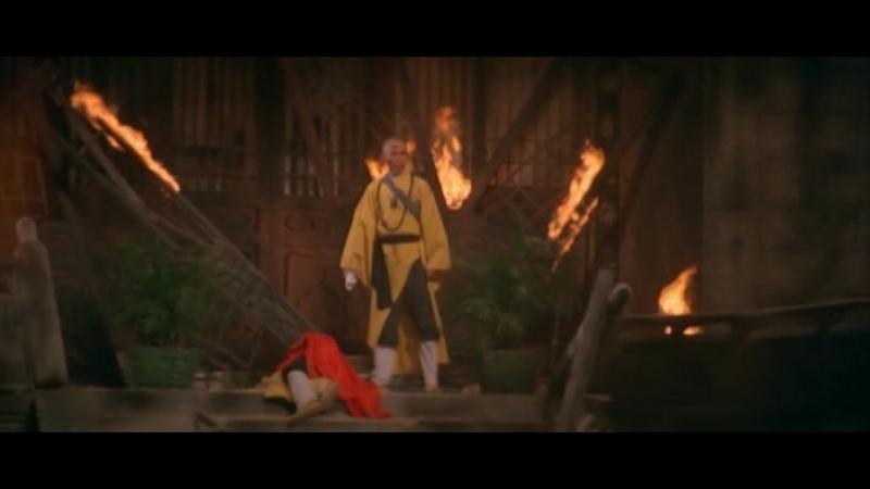Аббат Шаолиня Shaolin Abbot (1979)