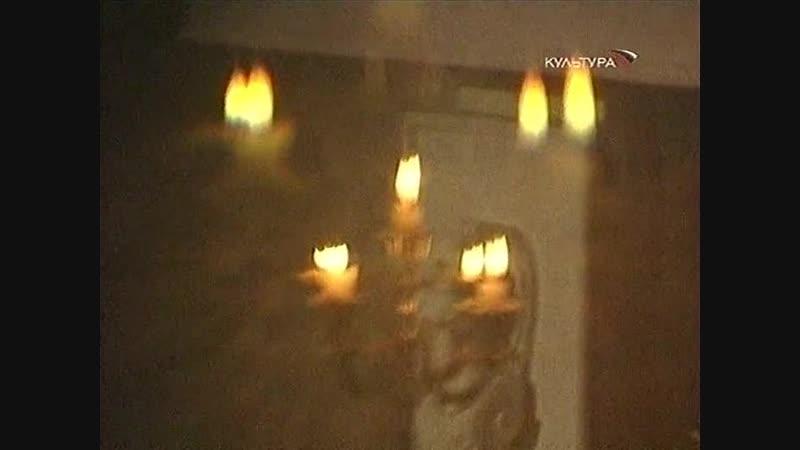 Ручьи, где плещется форель (1996)