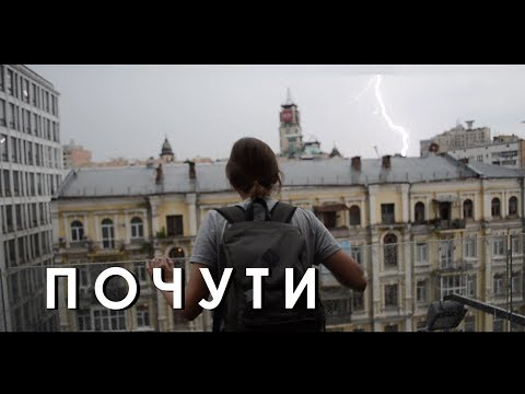БУМБОКС - ПОЧУТИ (cover by SUPER-8)