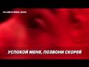 О ЧЕМ ЧИТАЛ XXXTENTACION - MOONLIGHT _ ПЕРЕВОД НА РУССКОМ COVER