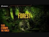 РОЗЫГРЫШ $10 на Steam | The Forest