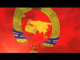 Anthem_of_the_Union_of_Socialist_Eurasia