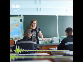 В Свердловской области заключенные поздравили учителей — и тех, что на свободе учили, и тех, что учили