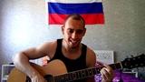 Армейские песни Дагестан ШИКАРНАЯ ПЕСНЯ