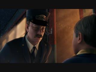 Полярный экспресс | The Polar Express (00:07:35-00:09:20)