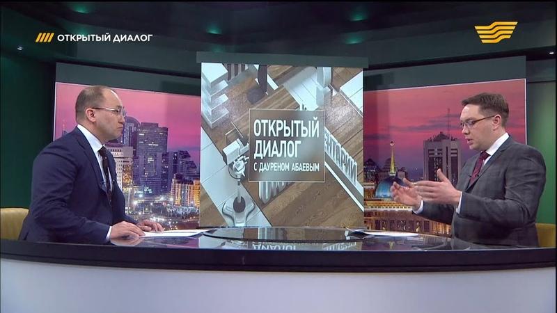Второй этап проекта «100 новых лиц Казахстана». «Открытый диалог с Дауреном Абаевым»